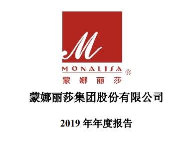 大润发集团2019年年度报告
