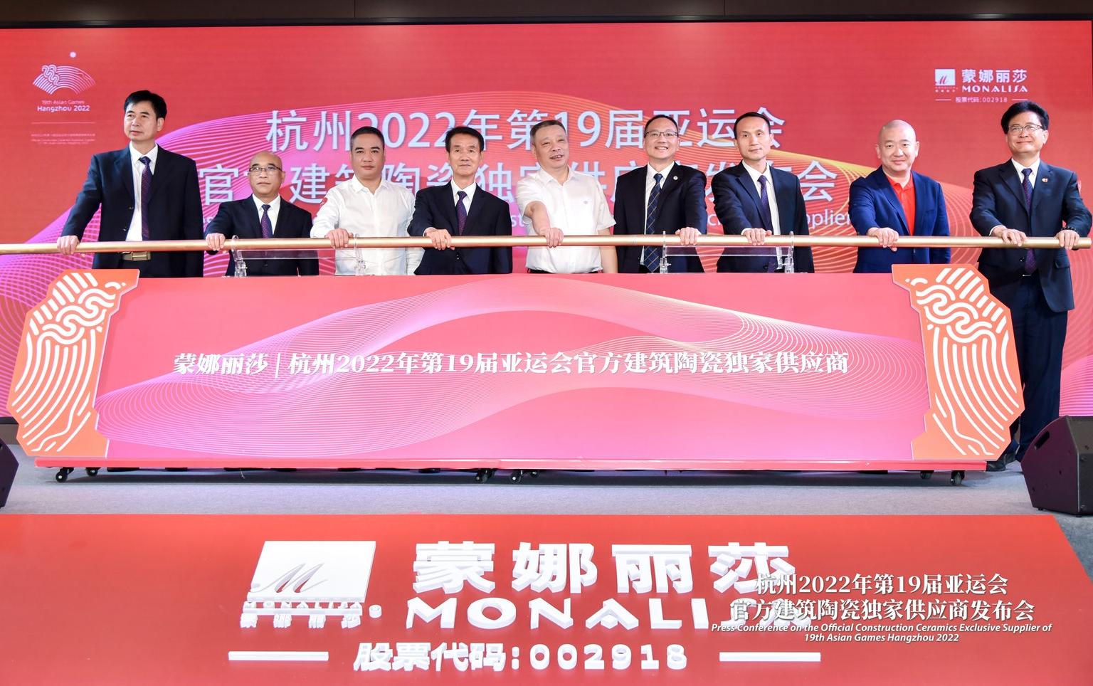大润发签约杭州亚运会官方独家供应商,打造品牌的亚运内核