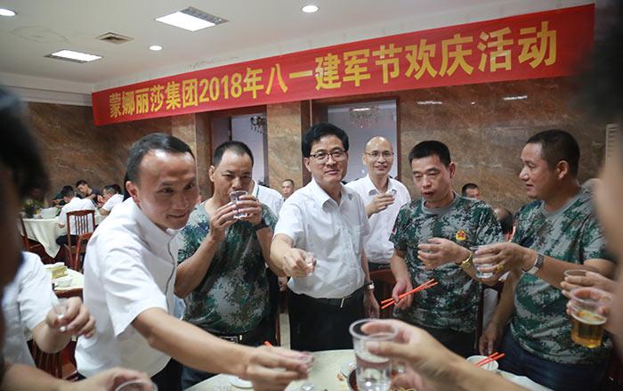 大润发集团举行庆八一建军欢庆活动
